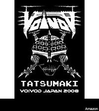 Voivod DVD