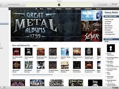 iTunes Goes Metal